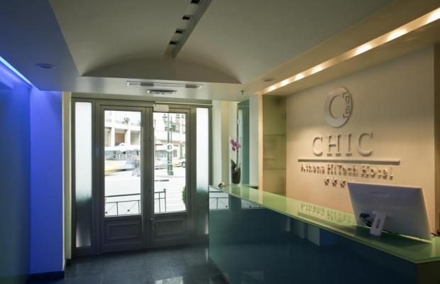 фотографии отеля Chic Hotel изображение №15