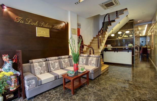 фотографии отеля Tu Linh Palace Hotel 1 изображение №7