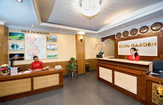 фотографии отеля Eden Garden II Hotel (ex. Saigon Sports 3 Hotel) изображение №15