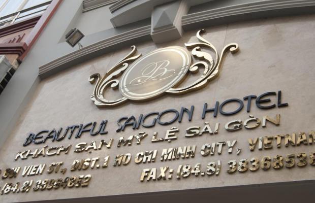фото Beautiful Saigon Hotel изображение №30