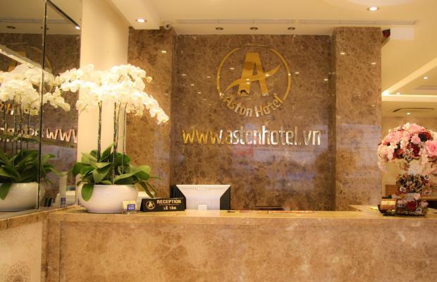 фото Aston Hotel Saigon изображение №18