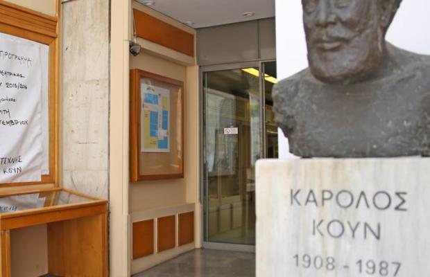 фотографии отеля Athens Way изображение №31