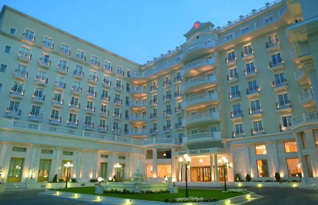 фото отеля Grand Hotel Palace изображение №1