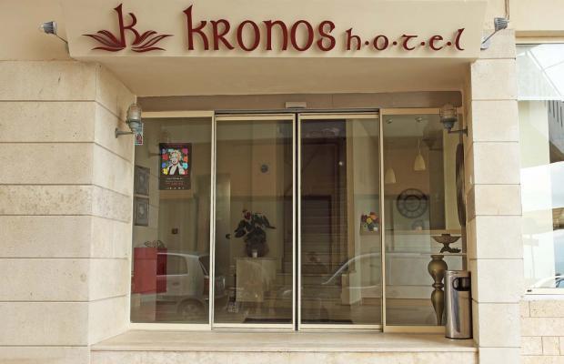 фотографии отеля Kronos изображение №27
