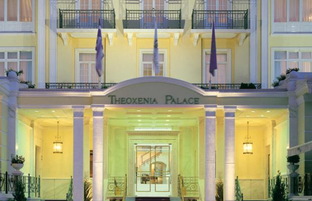 фото Theoxenia Palace изображение №58