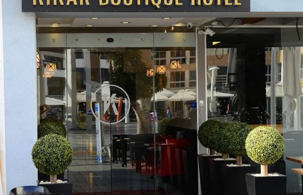 фото отеля Kikar Boutique Hotel изображение №1