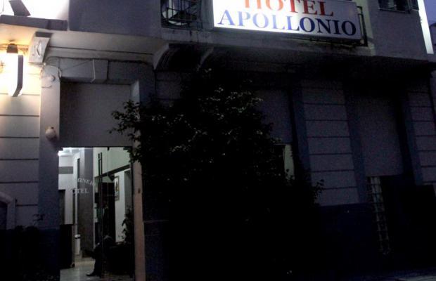 фото Apollonio (Apollonion) изображение №6