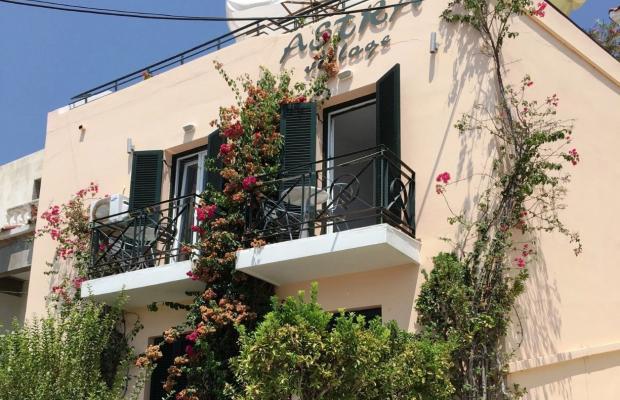 фото отеля Astra Village изображение №1