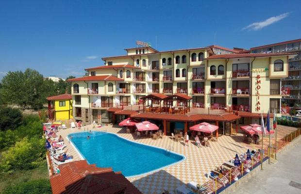 фото отеля Смолян изображение №1
