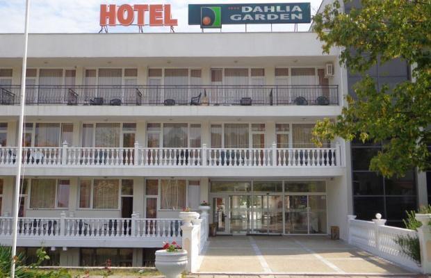 фотографии отеля Dahlia Gardens (ex. Parkhotel Magnolia) изображение №11