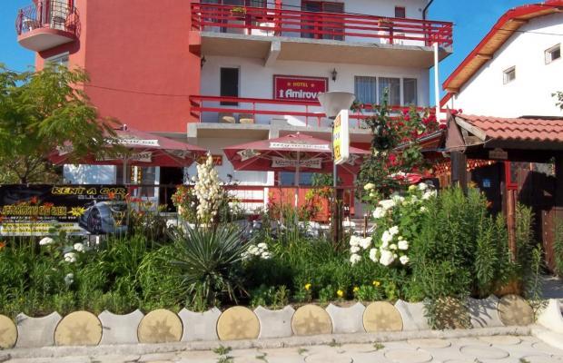 фото отеля Амиров (Amirov) изображение №1