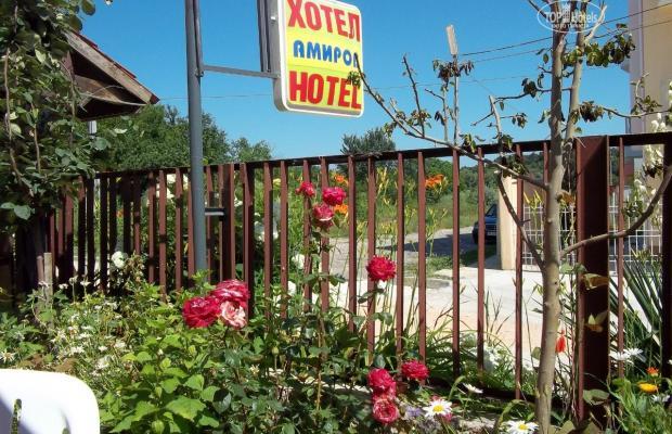 фотографии отеля Амиров (Amirov) изображение №7