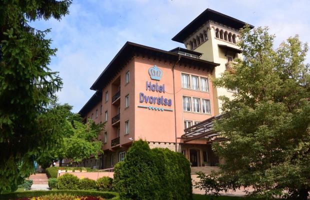 фото отеля Spa Hotel Dvoretsa (Спа Хотел Двореца) изображение №9