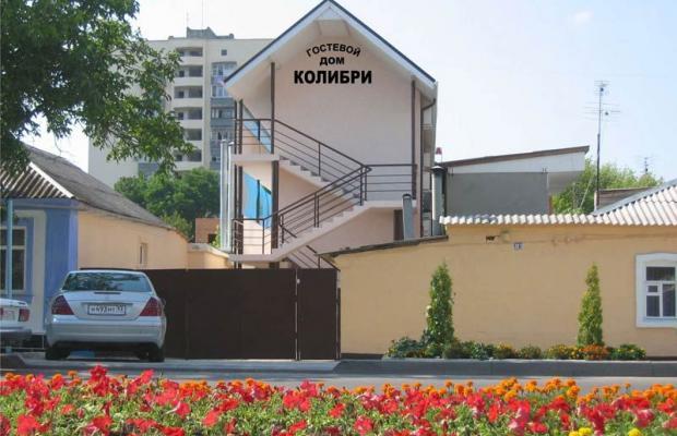 фото отеля Колибри (Kolibri)  изображение №1