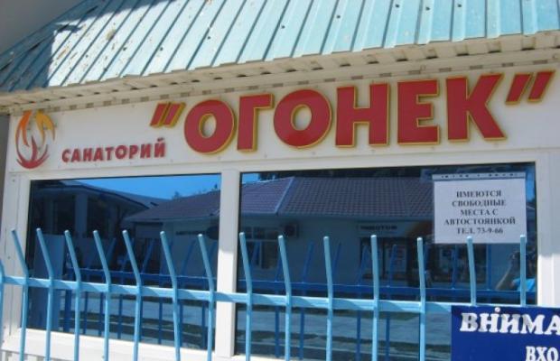 фото отеля Детский лагерь Огонёк (Detskij lager Ogonyok) изображение №5