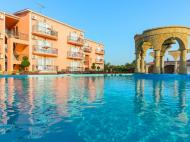 Alean Family Resort & Spa Riviera, 4*