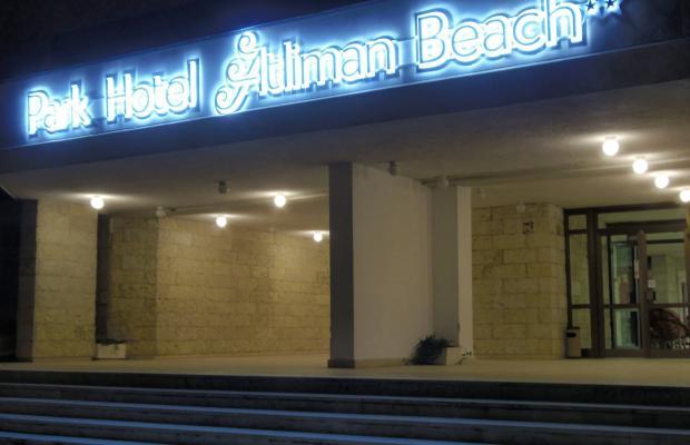 фотографии отеля Park Hotel Atliman Beach (ex. Edinstvo) изображение №31