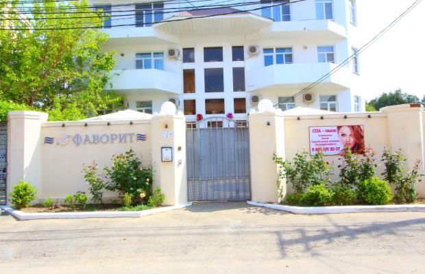 фото отеля Фаворит (Favorite) изображение №9
