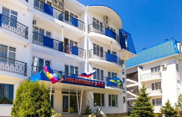 фотографии отеля Рябинушка (Ryabinushka) изображение №11