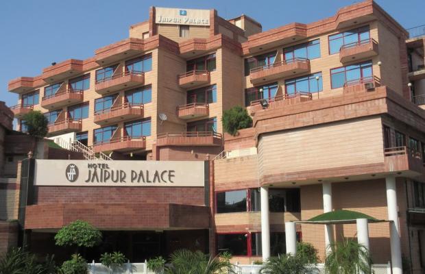 фото отеля Jaipur Palace изображение №1