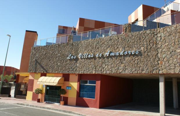 фотографии отеля Las Villas de Amadores изображение №11