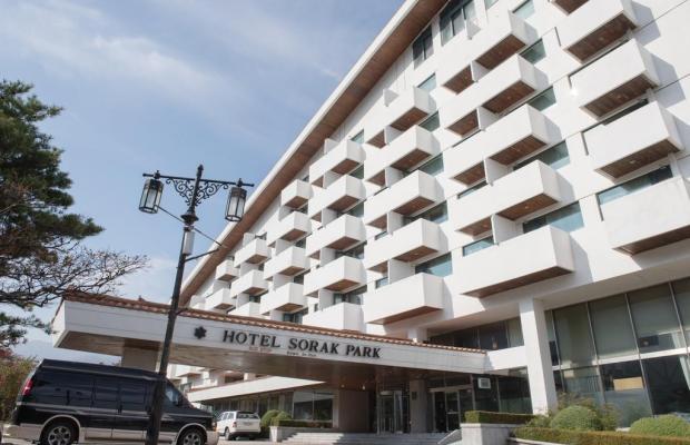 фото отеля Sorak Park Hotel & Casino изображение №1