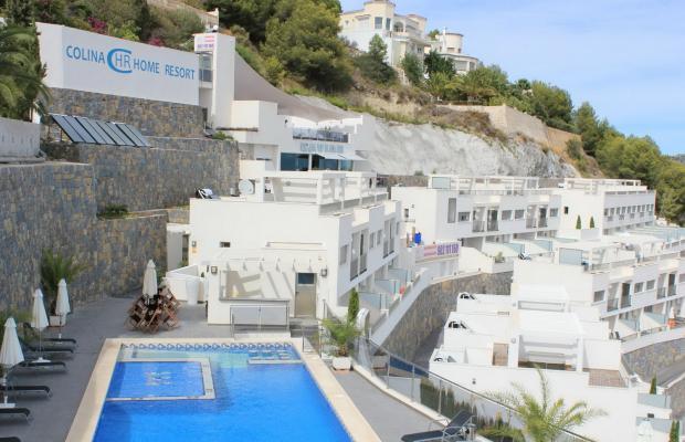 фото отеля Colina Home Resort изображение №1