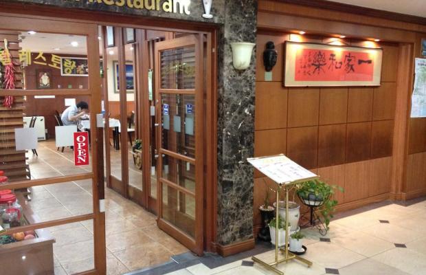 фотографии отеля Busan Centrum изображение №15