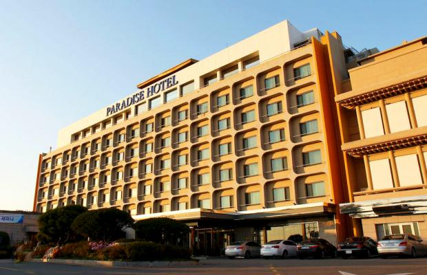 фото отеля Paradise Hotel (ex. Olympos Hotel) изображение №1