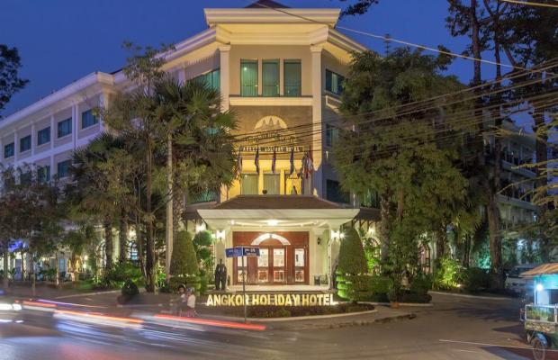 фотографии отеля Angkor Holiday изображение №3