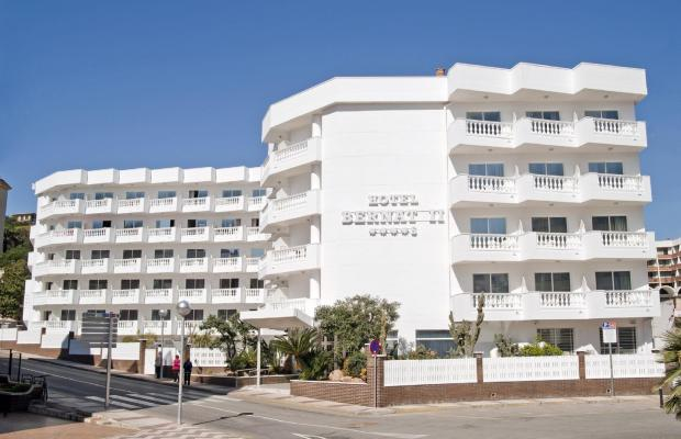 фотографии отеля Bernat II изображение №3
