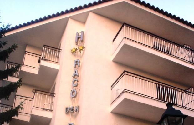 фотографии отеля Raco De'n Pepe изображение №7