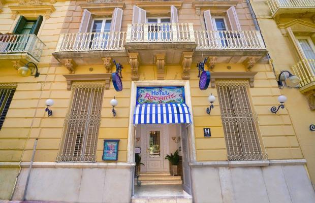 фото отеля Romantic изображение №1