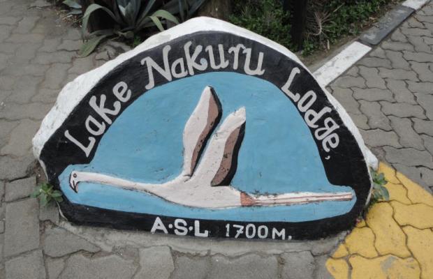 фотографии отеля Lake Nakuru Lodge изображение №15