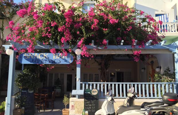 фото Narkissos Hotel изображение №6