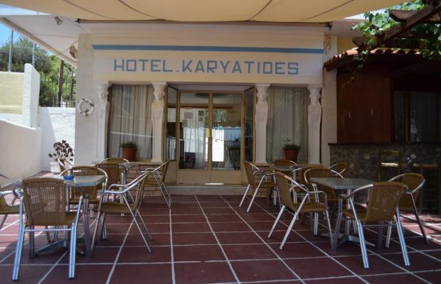 фотографии отеля Hotel Karyatides изображение №15