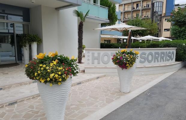 фотографии Sorriso House (Милан) изображение №12