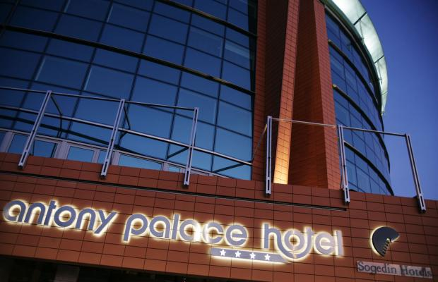 фото Antony Palace Hotel изображение №10