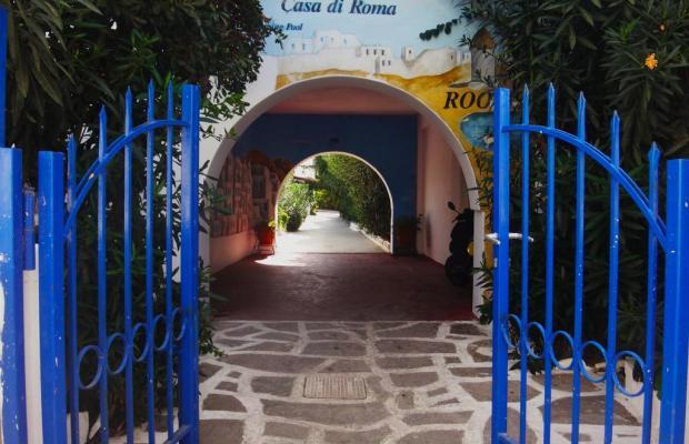 фото отеля Casa di Roma изображение №21