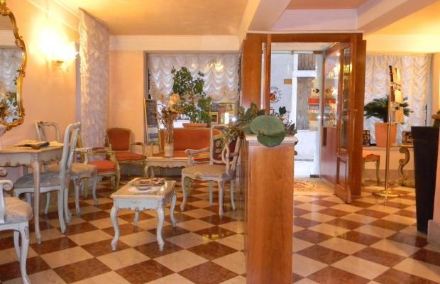 фото отеля Hotel Pantalon изображение №1
