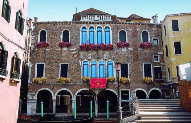 фото отеля Antico Doge изображение №1