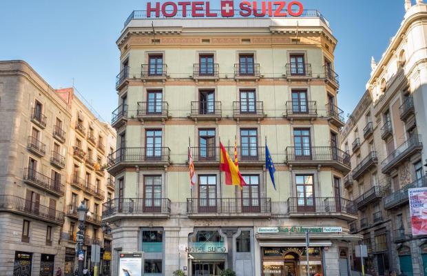 фото отеля Hotel Suizo изображение №1