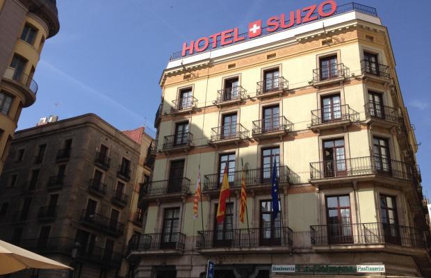 фото отеля Hotel Suizo изображение №5