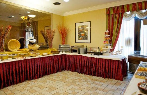 фотографии Qualys Hotel Royal Torino (ex. Mercure Torino Royal) изображение №32