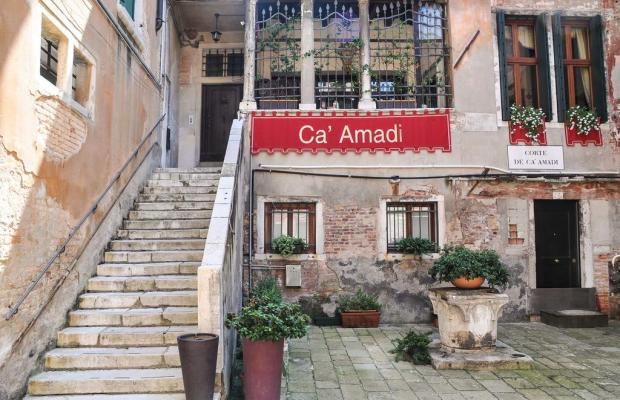 фото отеля Ca' Amadi изображение №1