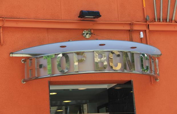 фотографии отеля H TOP BCN City (ex. Medium Abalon) изображение №7