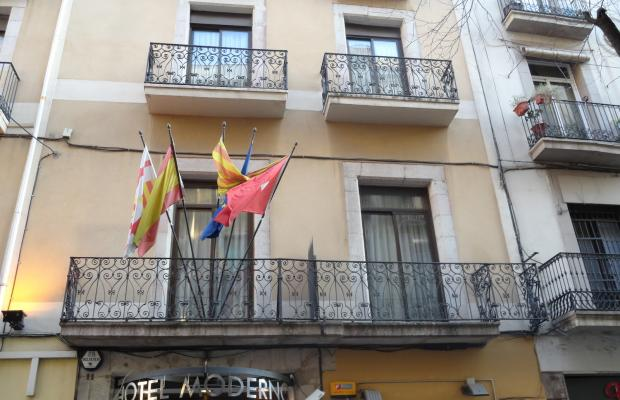 фото отеля Moderno изображение №1