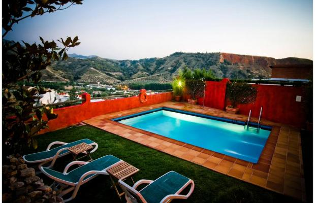 фото отеля Cerro del Sol изображение №5