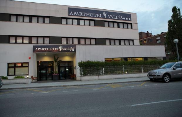 фото отеля Aparthotel Attica21 Valles (ex. Aparthotel Valles) изображение №37