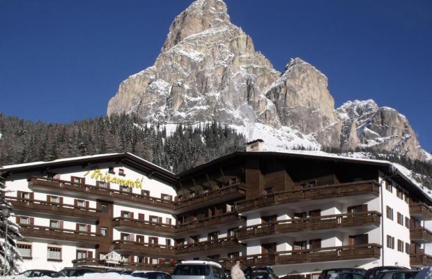 фото отеля Miramonti (ex. Domina Home Miramonti) изображение №1